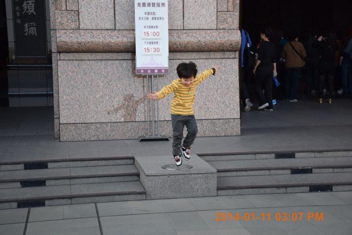 跳啊~~~~